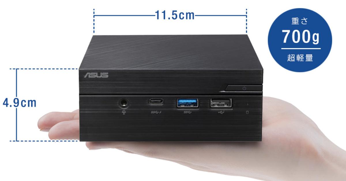 高性能・省スペースなASUS Mini PC PN60シリーズにベアボーンモデル「PN60-BB7088MH」「PN60-BB5087MH」が登場