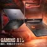 24868直感的にボリューム調整が出来る耐水性にも優れたゲーミングキーボード ASUS「TUF Gaming K1」発表