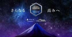 Libalent Vertexが優勝!「Call of Duty Challengers日本代表決定戦 Spring」決勝大会レポート