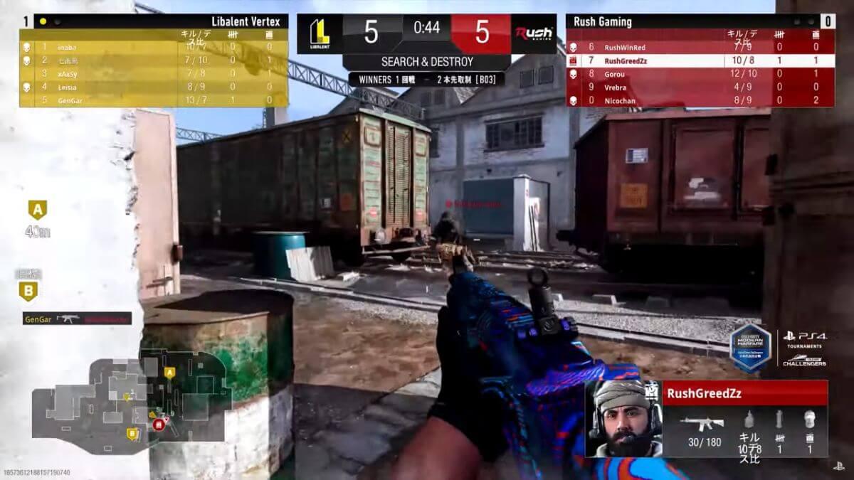 Libalent Vertex VS Rush Gaming