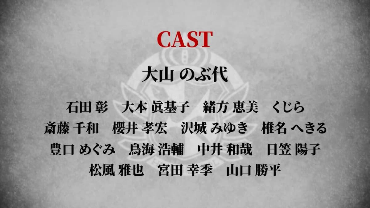 「ダンガンロンパ 希望の学園と絶望の高校生 Anniversary Edition」CAST