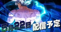 「ドラゴンボール ファイターズ」にて新DLCキャラクター「孫悟空(身勝手の極意)」が5月22日から配信開始