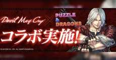 「龍族拼圖」×「惡魔獵人」 合作活動登場!