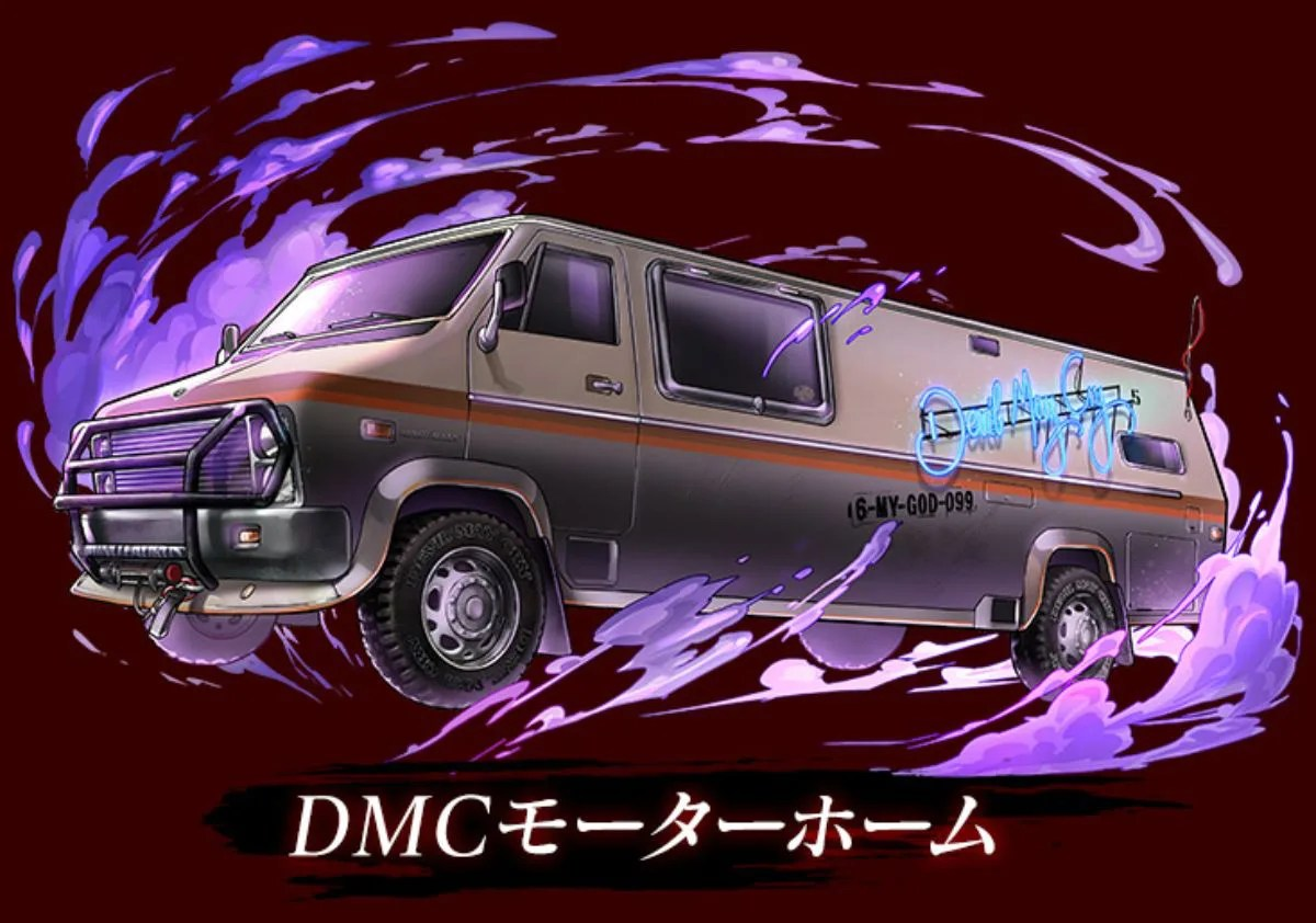 DMCモーターホーム