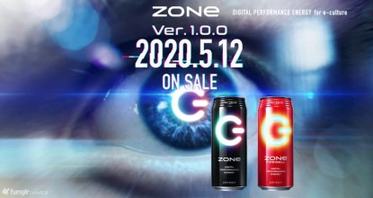 日本SUNTORY能量飲料「ZONe」發售了!