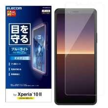 エレコム Xperia 10 II用 フィルム ブルーライトカット 反射防止