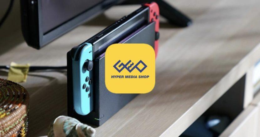 ゲオアプリでNintendo Switchとリングフィットアドベンチャーの抽選販売開始!応募方法を紹介します