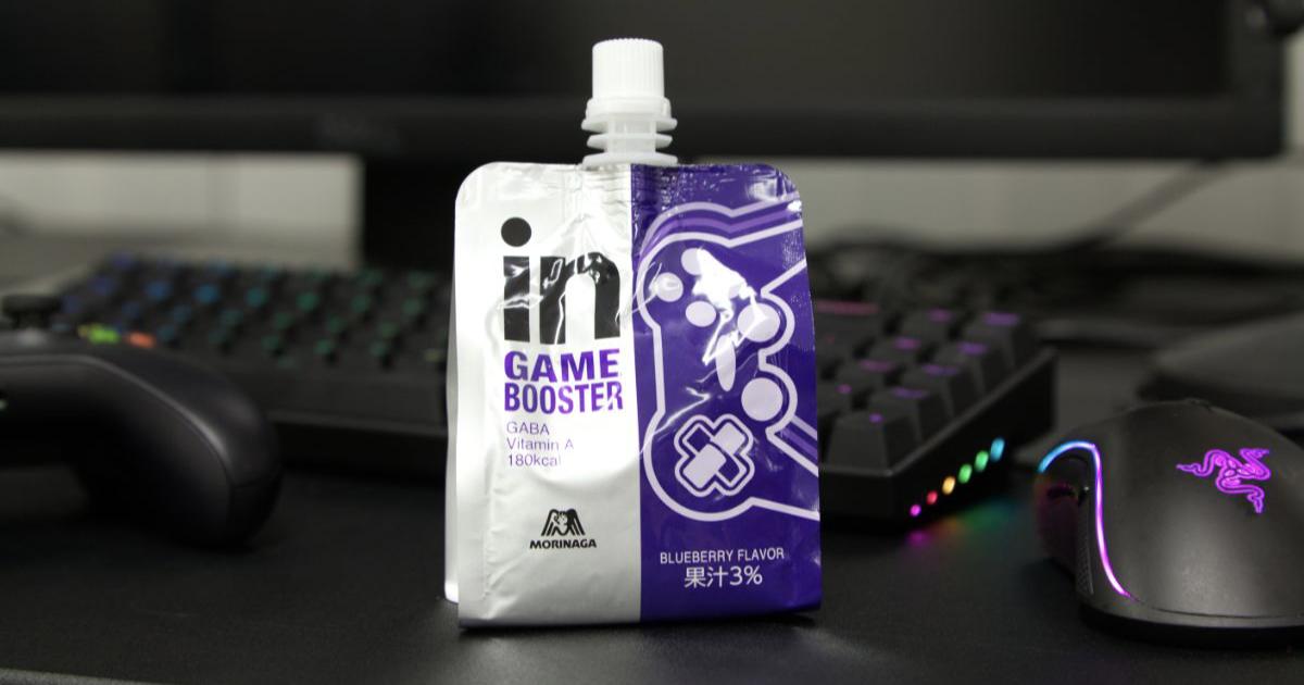 ゲーマーをBOOSTする?!「inゼリー GAME BOOSTER」を飲んでみた!