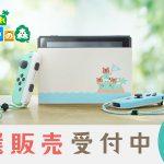 23622Nintendo Switch「ペーパーマリオ オリガミキング」発売決定!ペーパーマリオ最新作の敵はなんと折り紙?!