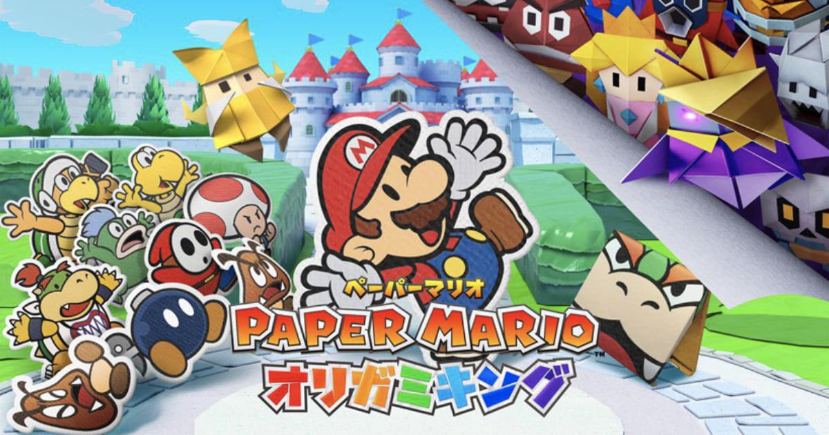 Nintendo Switch「ペーパーマリオ オリガミキング」発売決定!ペーパーマリオ最新作の敵はなんと折り紙?!