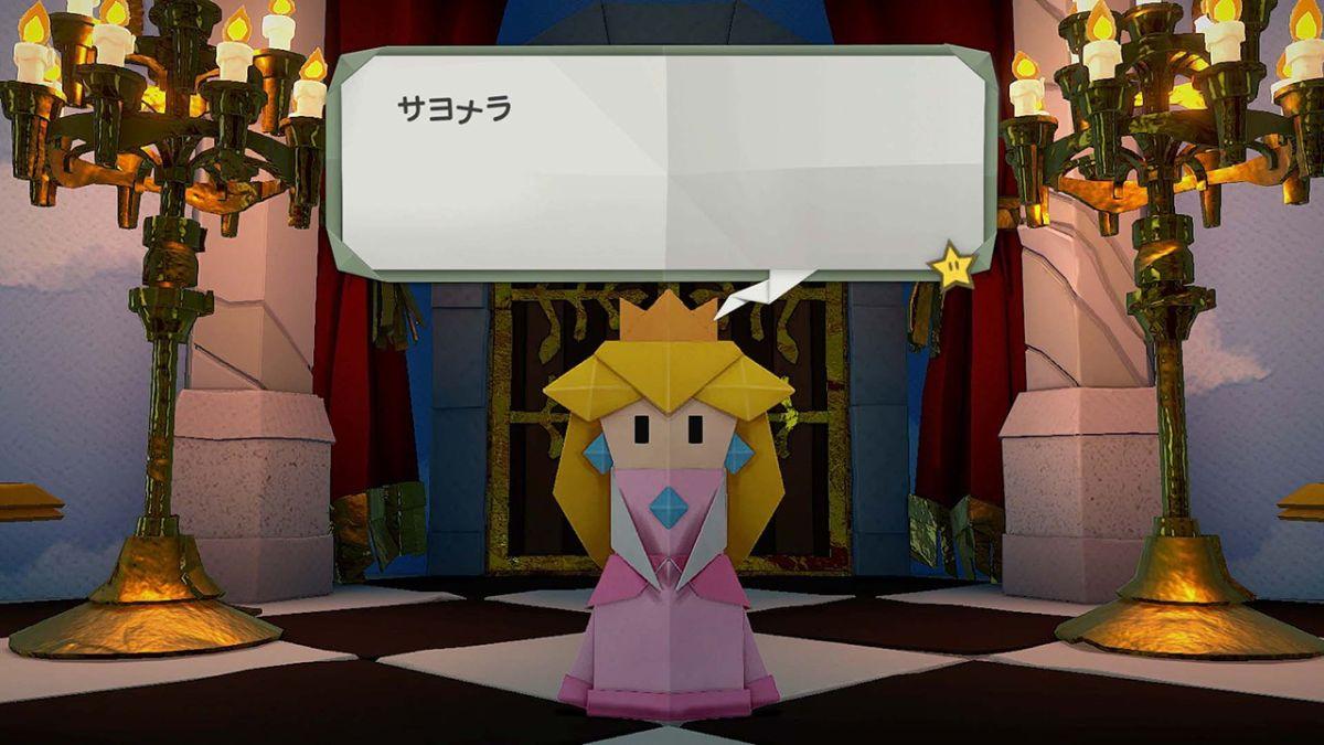 様子がおかしいピーチ姫