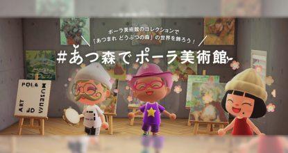 為島上增添更多藝術氣息吧!日本Pola 美術館提供名畫供玩家們在《動森》上下載