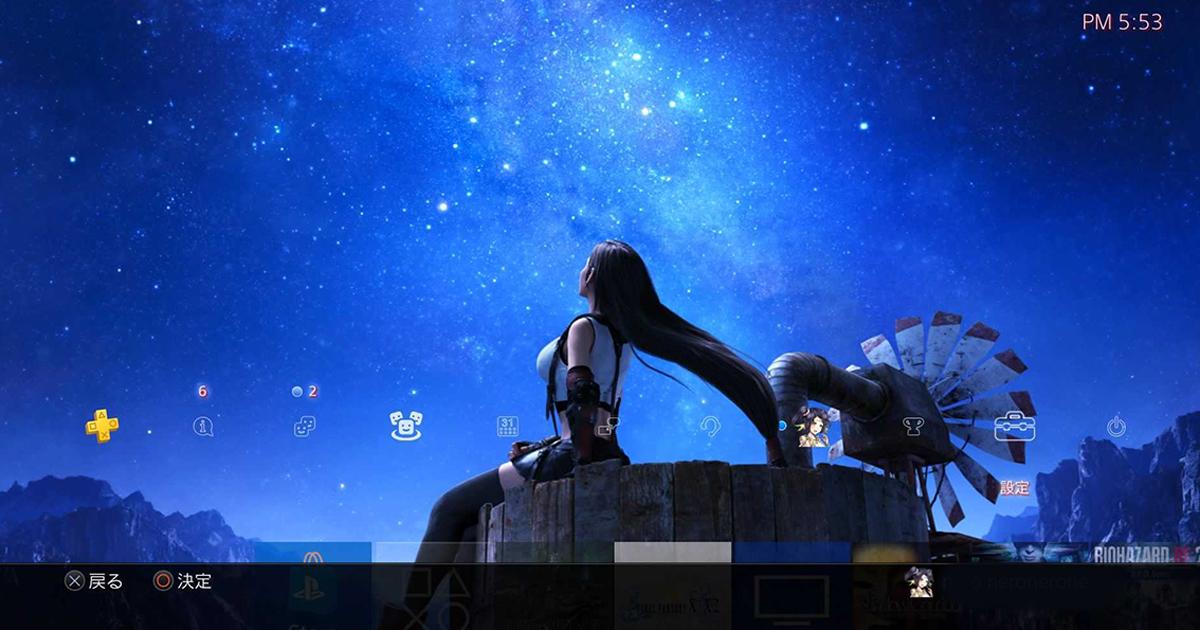 FFVIIR「ティファ・ロックハート」のPS4用ダイナミックテーマが無料配布開始!