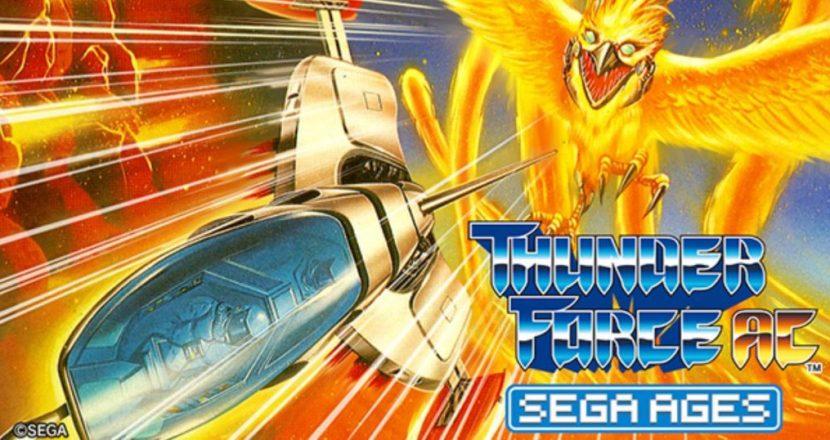 人気シューティングゲーム「SEGA AGES サンダーフォースAC」が追加要素を加えてNintendo Switchで配信開始!