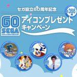 24436祝セガ60周年!伝説の携帯ゲーム機のミニ版「ゲームギアミクロ」発表!
