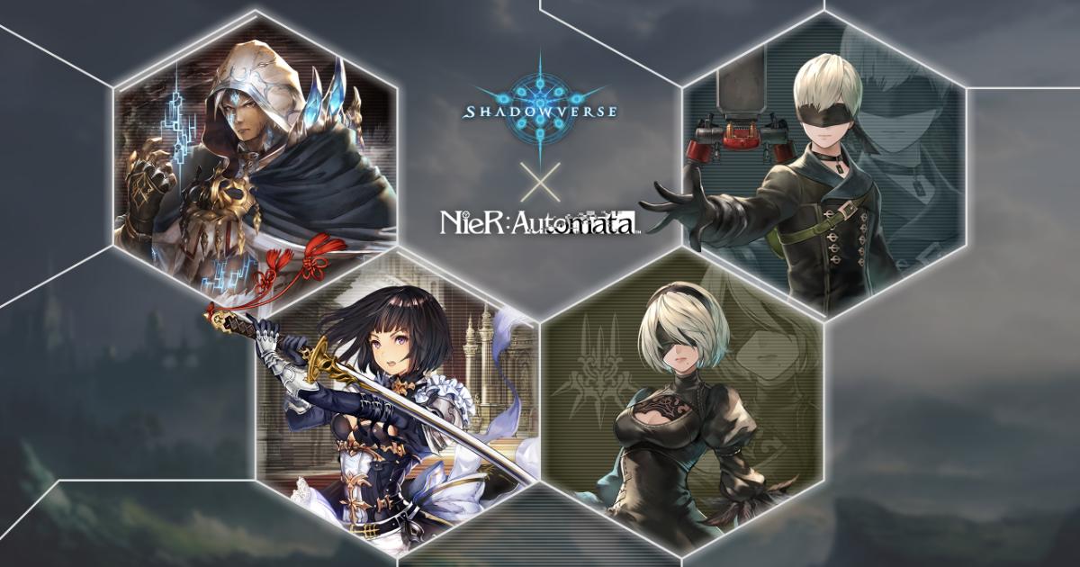 ShadowverseがNieR:Automataとコラボキャンペーン開催!