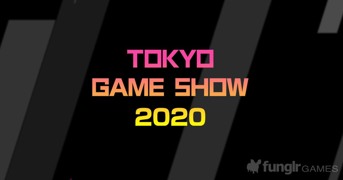 新型コロナウイルスの影響により「東京ゲームショウ2020」が中止を発表。オンラインイベント開催を検討。