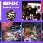 24358Prime Gamingで遊べるSNK名作ゲーム無料配信第3弾タイトルが配信!