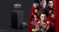 「Xbox Series X」ローンチタイトルが発表された「Inside Xbox」の日本語字幕付きアーカイブ公開!