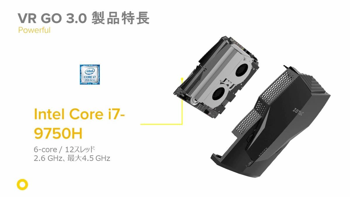 インテル Core i7-9750H processor