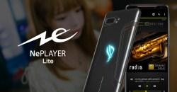 ROG Phoneでハイレゾサウンドを聴ける!ASUS専用アプリ「NePLAYER for ASUS」に対応機種追加!