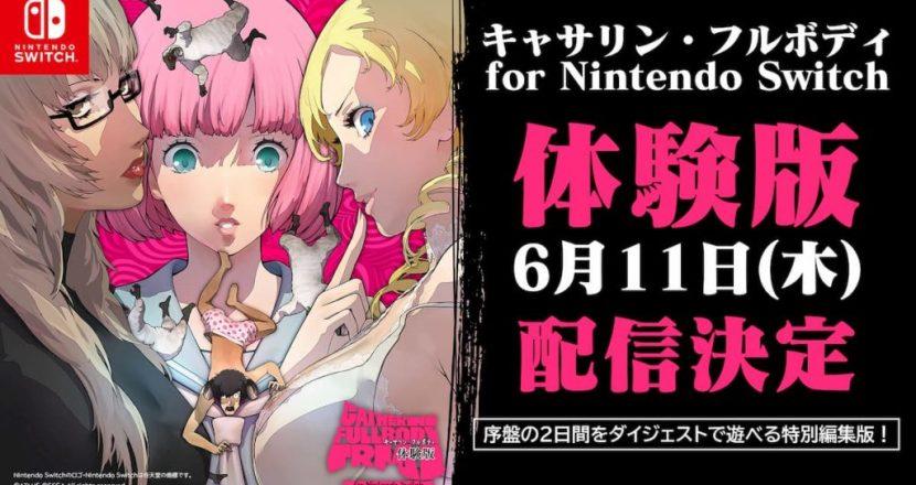 「キャサリン・フルボディ for Nintendo Switch」の体験版が配信決定!体験版だけの特別編集版!