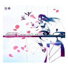 Ciel nosurge Genometric Concert Vol.3~帝賜の詩~(DVD付) CD+DVD