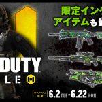 25269CoD最新作Call of Duty: Vanguard11月5日發售!