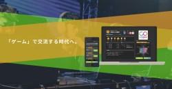 「eスポーツ×社会人ゲーマー」を繋ぐ日本初のコミュニケーションプラットフォーム「cogme」が正式リリース開始。