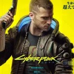 27495Cyberpunk 2077最新情報 Night City Wire: Episode 2公開