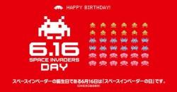 6月16日は「スペースインベーダーの日」!キャンペーンやセールを一挙開催!