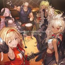 Granblue Fantasy:Versus ORIGINAL SOUNDTRACK