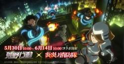 「荒野行動」×「炎炎ノ消防隊」のコラボレーションが開催!限りなく再現された第8特殊消防隊の衣装や乗り物が登場