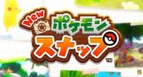 NINTENDO64の名作タイトルが復活!「New ポケモンスナップ」発表!