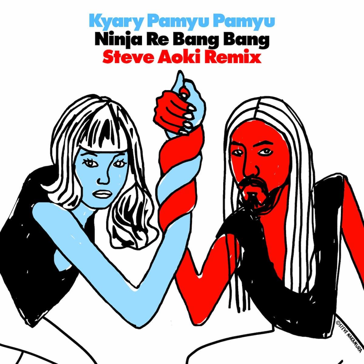 にんじゃりばんばん Steve Aoki Remix