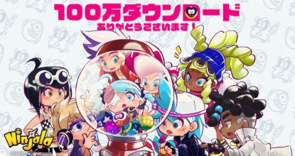 「ニンジャラ」が配信開始16時間で100万ダウンロード達成!記念プレゼント配布中!