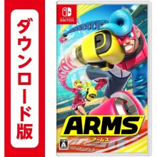 ARMS(アームズ)|オンラインコード版 - Nintendo Switch