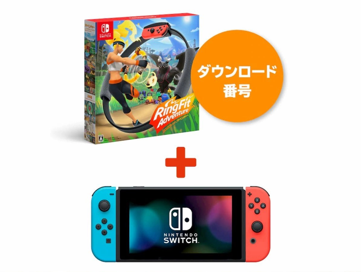 Nintendo Switch(Joy-Con(L)ネオンブルー/(R)ネオンレッド+ストラップ ブラック2本)+リングフィット アドベンチャー ダウンロード版