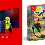 Nintendo TOKYOでNintendo Switch本体とリングフィット アドベンチャーの抽選販売が…