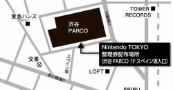 Nintendo TOKYOが来週から平日は整理券に戻る!引き続きNintendo Switchの販売は無し!