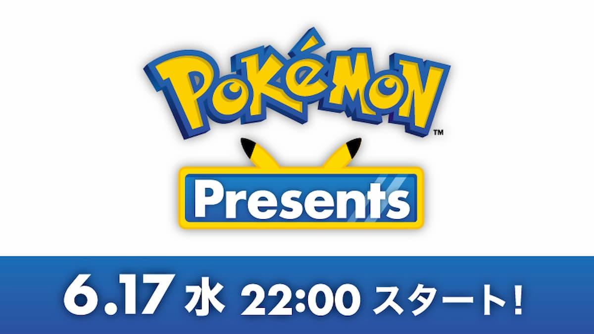 今夜22時より「ポケモン新作発表会 Pokémon Presents」放送決定!エキスパンションパスの情報発表!