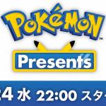 28103寶可夢系列首款團隊策略對戰遊戲「Pokémon UNITE」大公開!