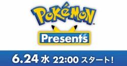 2週連続!本日22時から「ポケモン新作発表会 Pokémon Presents」が放送!