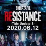 26109「バイオハザード レジスタンス」がアップデート!全キャラクターに新能力追加!