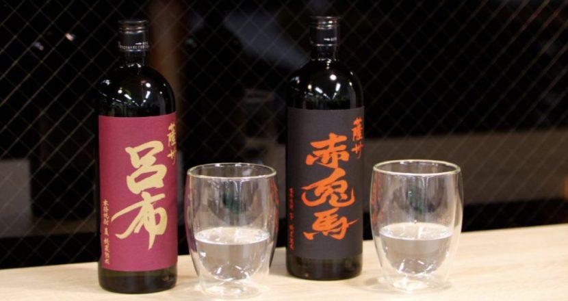 「三國志14」に登場している焼酎「薩州 赤兎馬」「薩州 呂布」を飲んでみた!