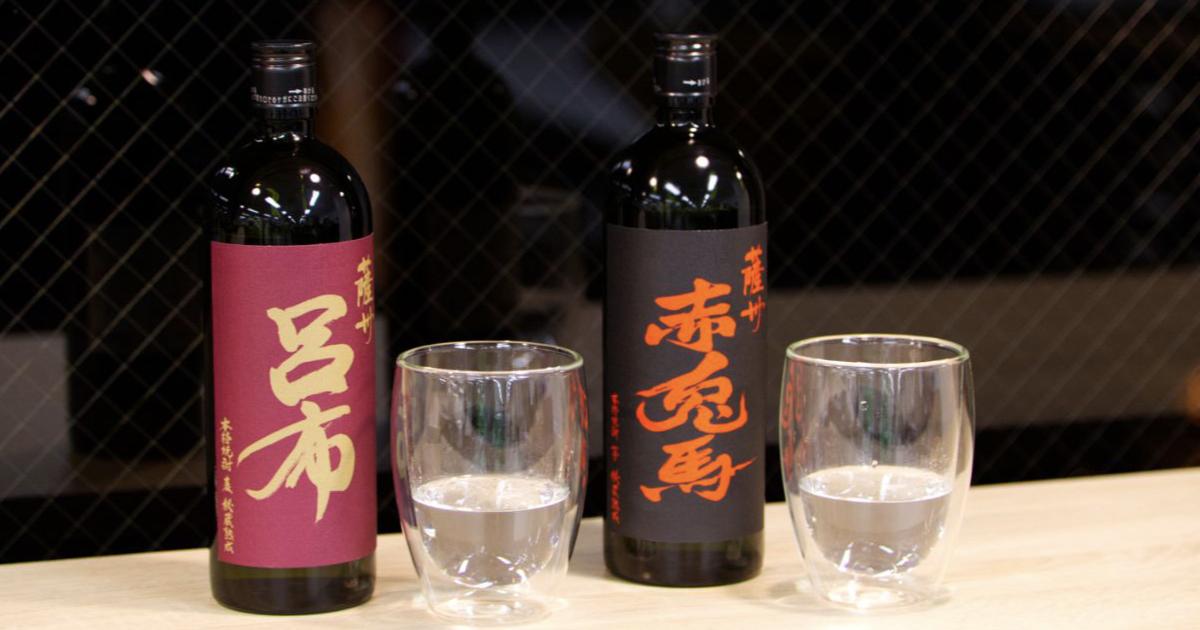 試飲心得!在「三國志14」中登場的燒酒「薩州 赤兔馬」與「薩州 呂布」
