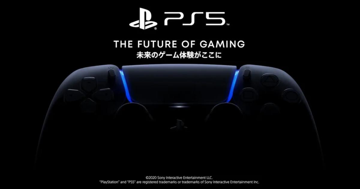 PlayStation 5のゲームタイトルを初お披露目するイベントが2020年6月5日に配信