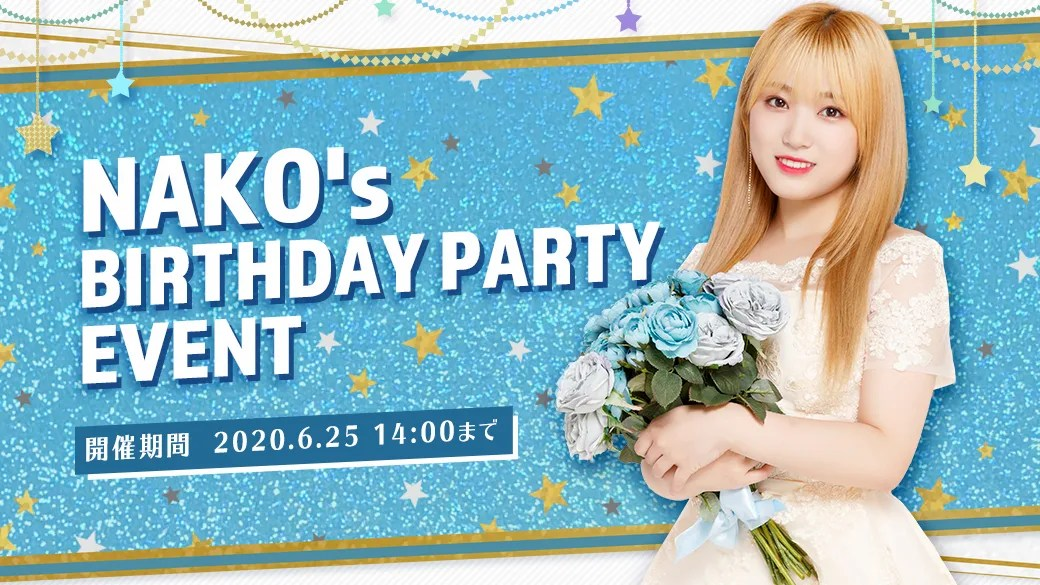 NAKO's BIRTHDAY PARTY EVENT