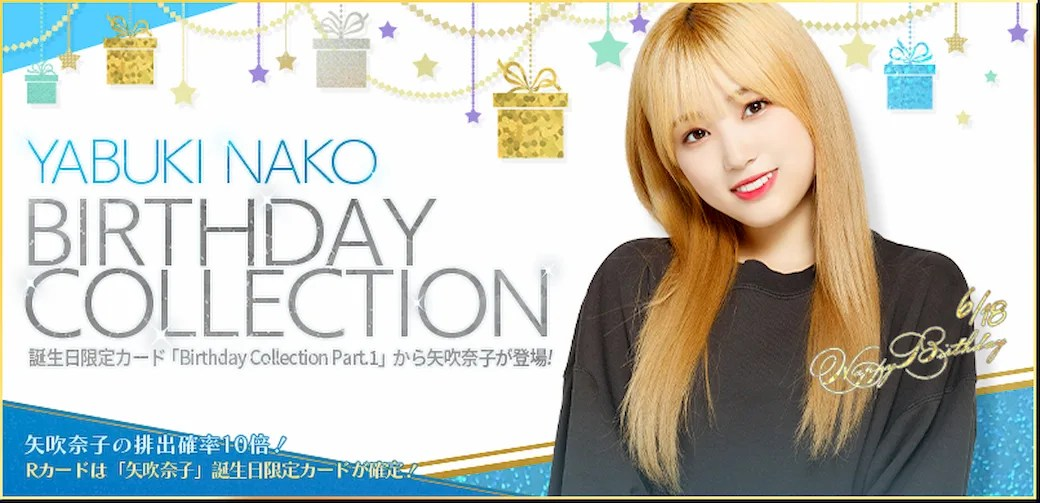 YABUKI NAKO BIRHDAY COLLECTION