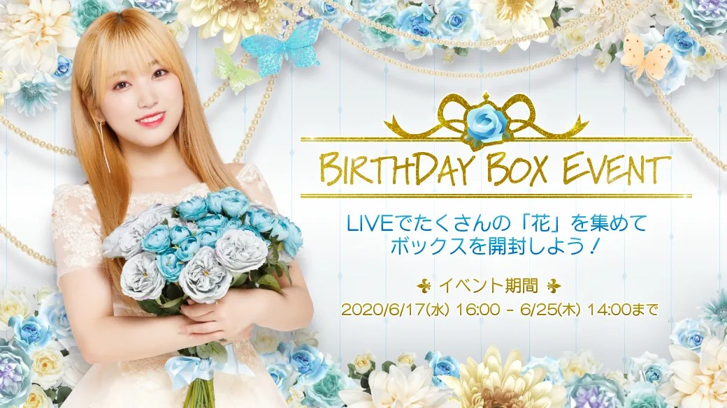 BIRTHDAY BOX EVENT